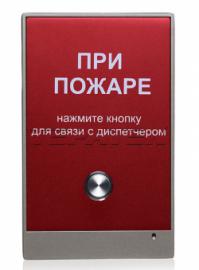 IP вызывные панели  BAS AV-02 FP - фото