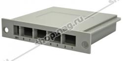 Кассета для оптических распределительных коробок 8 портов SC