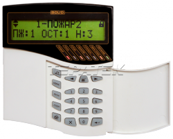 Контроллер  Болид С2000-М