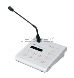 Микрофон  Inter-M RM-8000