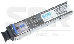 Модуль SFP WDM, дальность до  20км (12dB), 1310нм