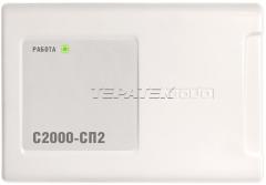 Болид С2000-СП2