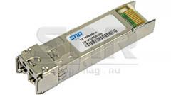Модуль SFP 1.25G DWDM оптический, дальность до 120км (32dB), 1547.72нм