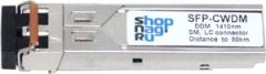 Модуль SFP 2.5G CWDM оптический, дальность до 120км  (35dB), 1590нм