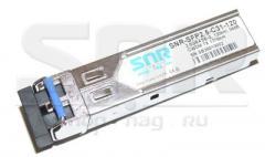 Модуль SFP 2.5G CWDM оптический, дальность до 80км (28dB), 1410нм