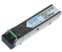 Модуль SFP оптический, дальность до 120км (32dB), 1550нм, с функцией DDM