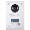 IP вызывные панели  KENWEI KW-1380N